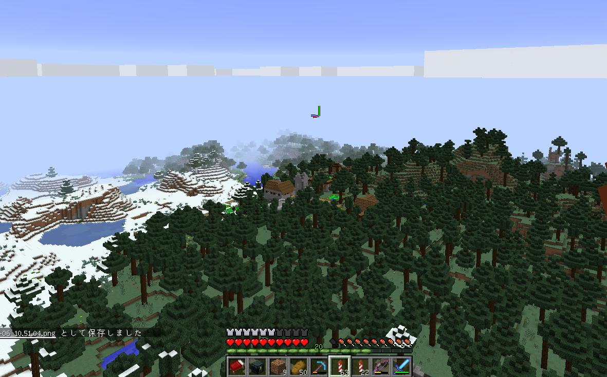 2つ目の村発見.png
