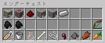 8収穫 .png