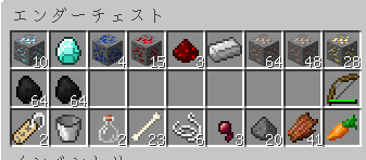 9収穫.png