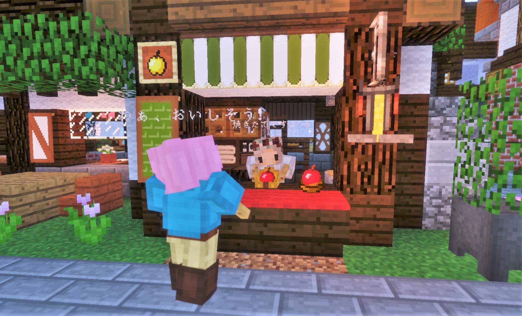 お店3.png