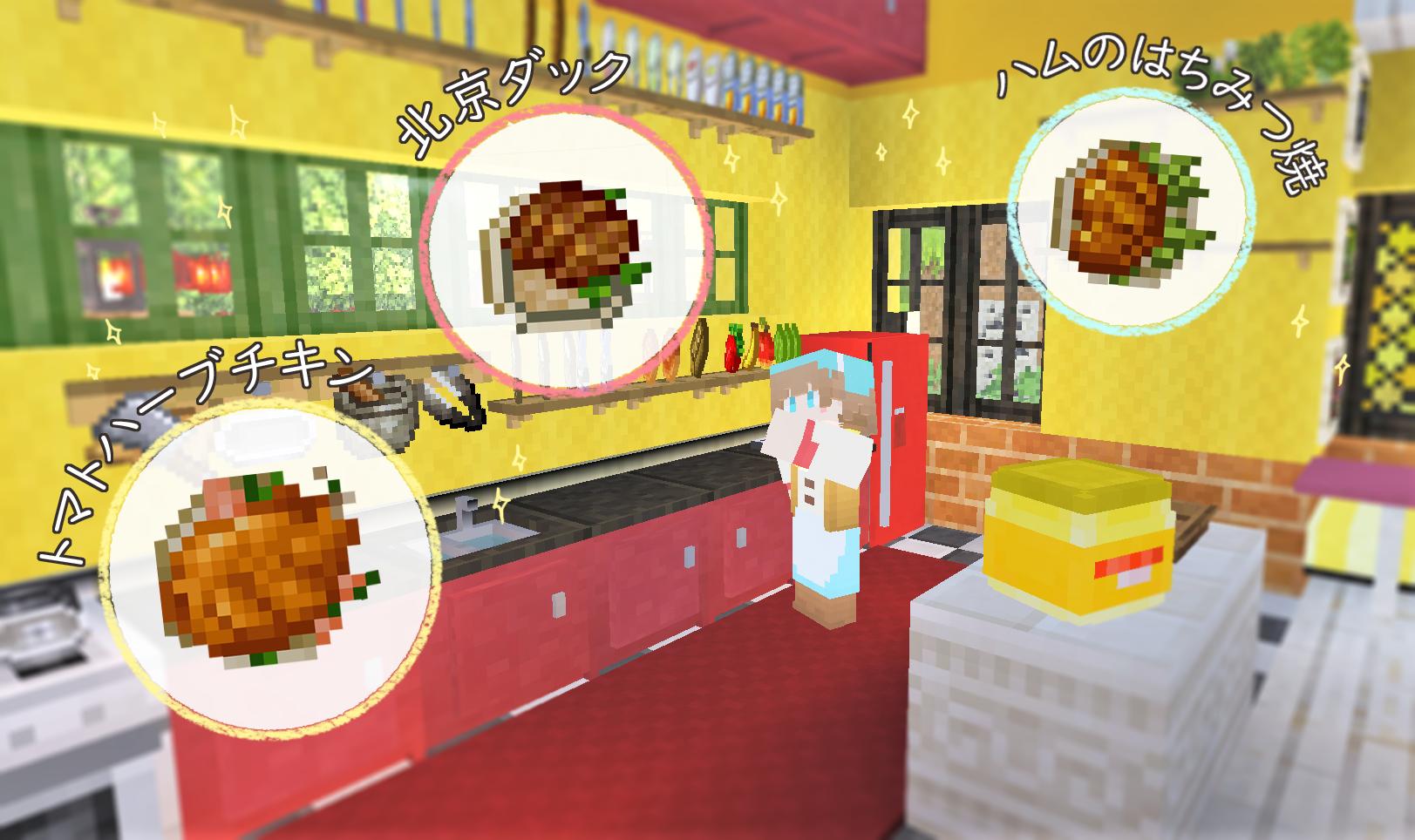 お肉食べたい in kitchin.png