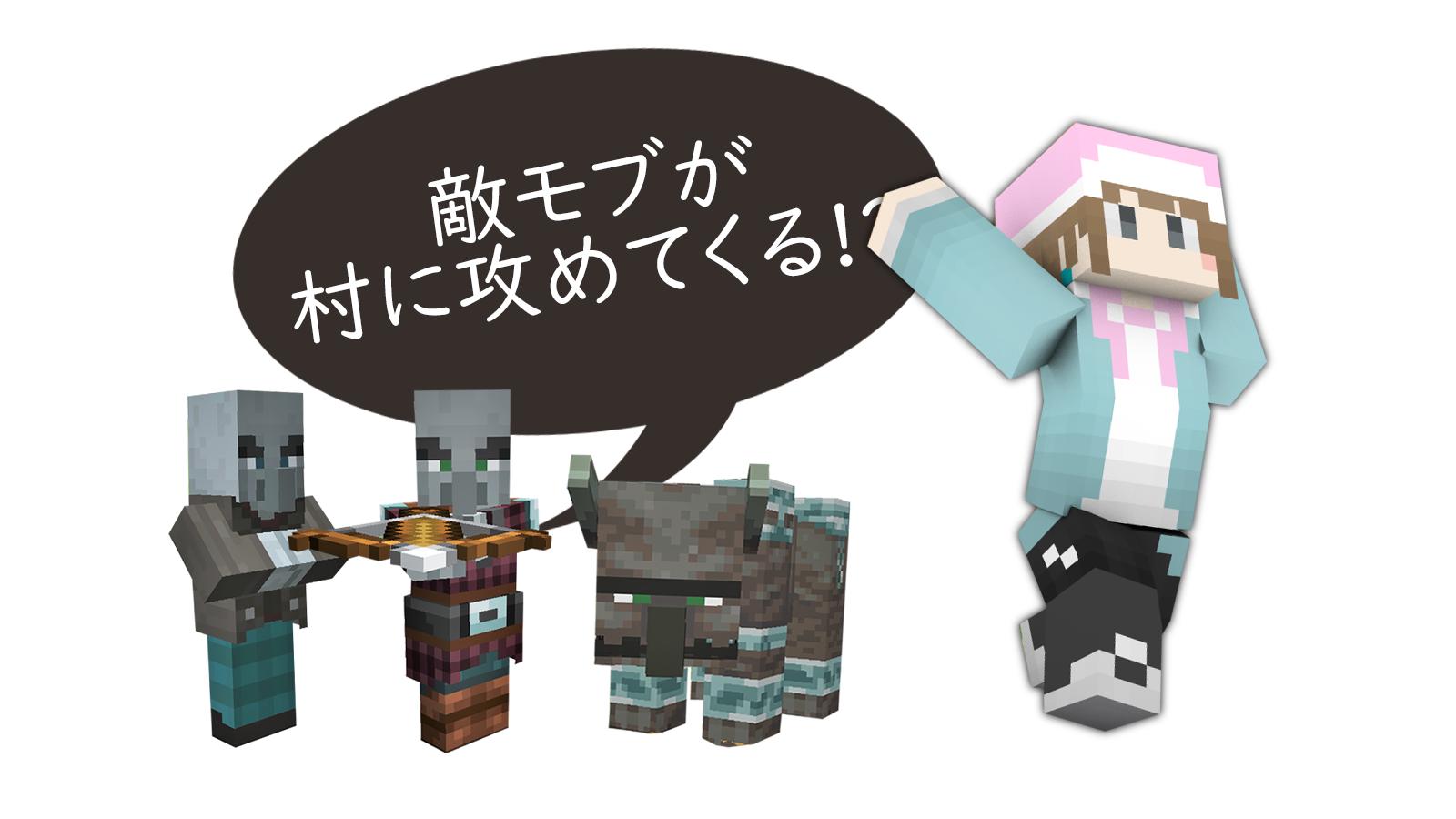 めちゃメモ wallpaper.png
