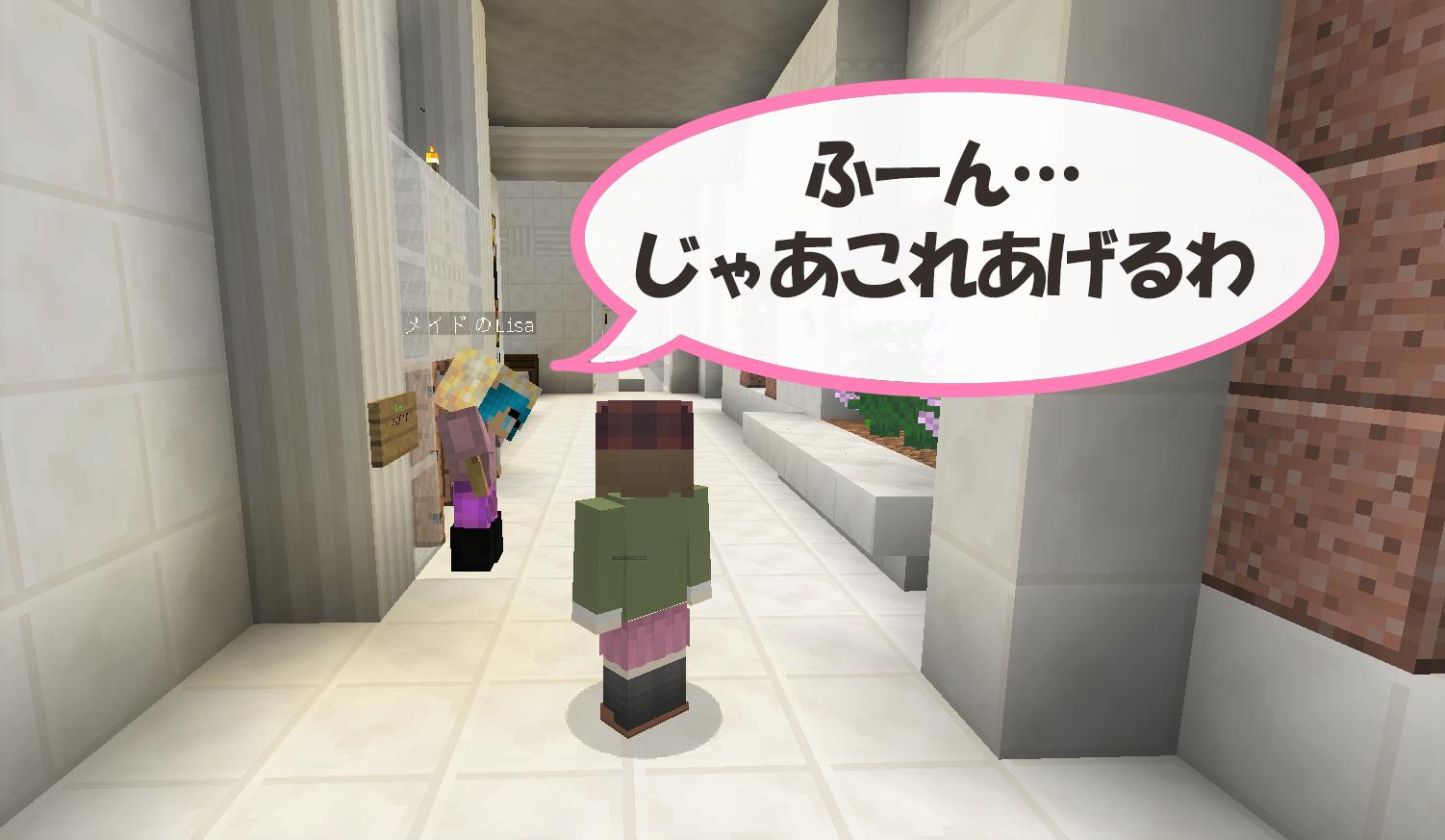 りさちゃん2.png