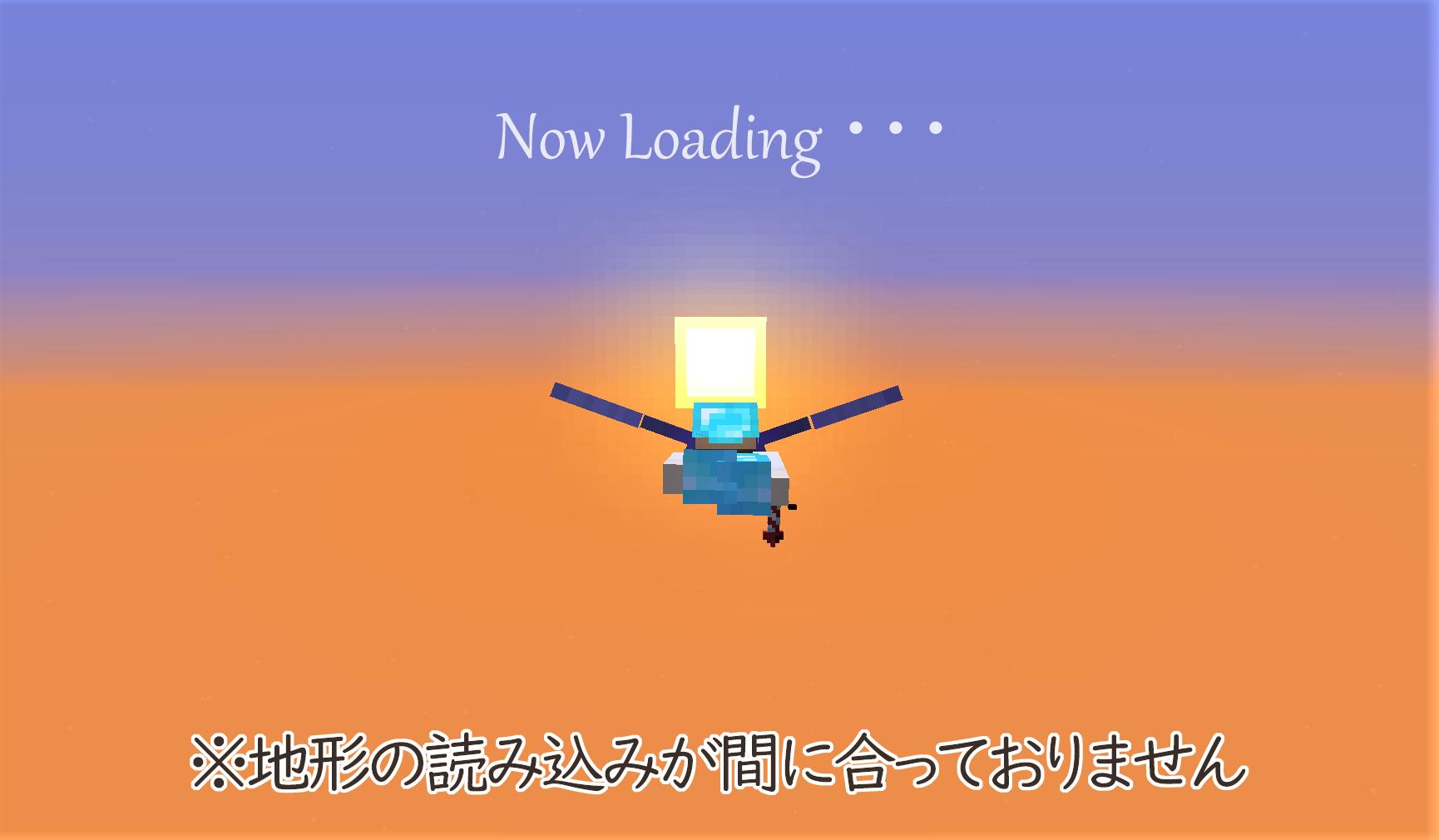 エリトラフライト1.png