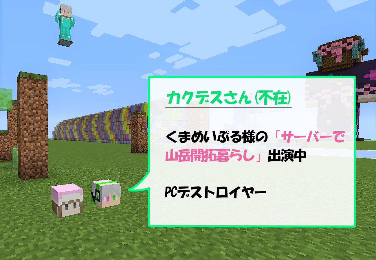 カクデスさん紹介.jpg