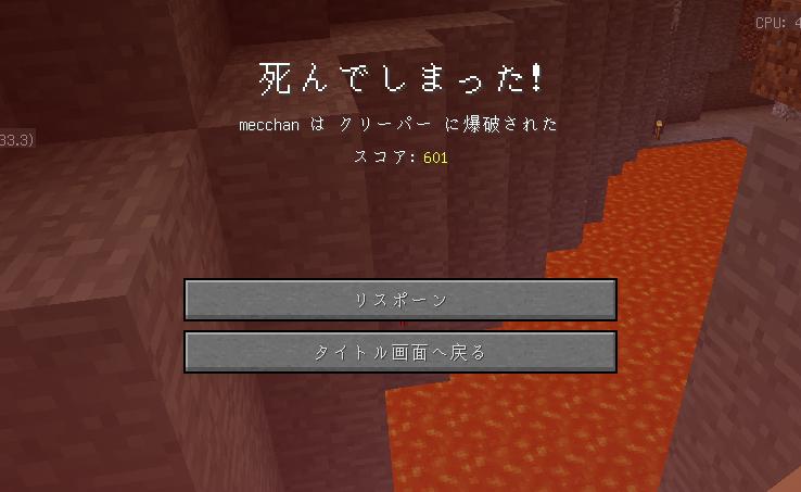 ゲームオーバー.png