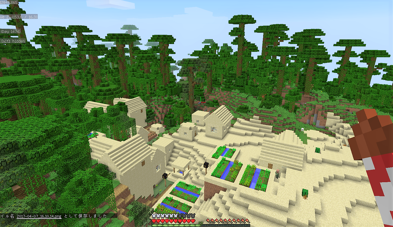 ジャングルと砂漠村.png
