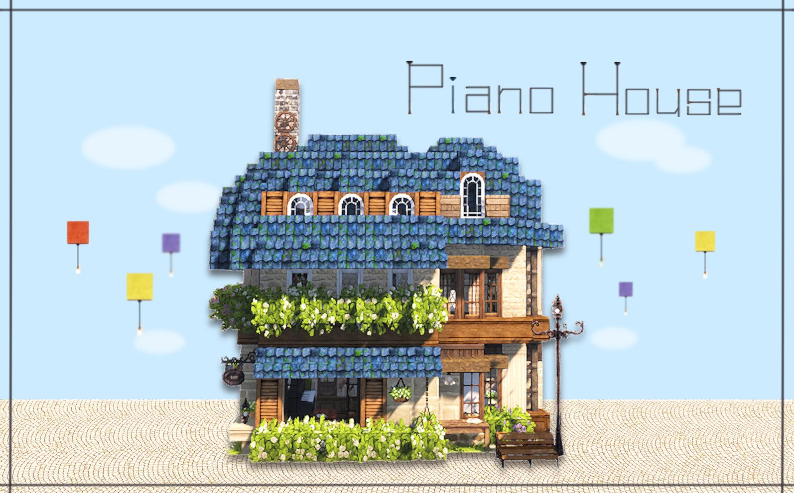 ピアノハウス 加工6.png