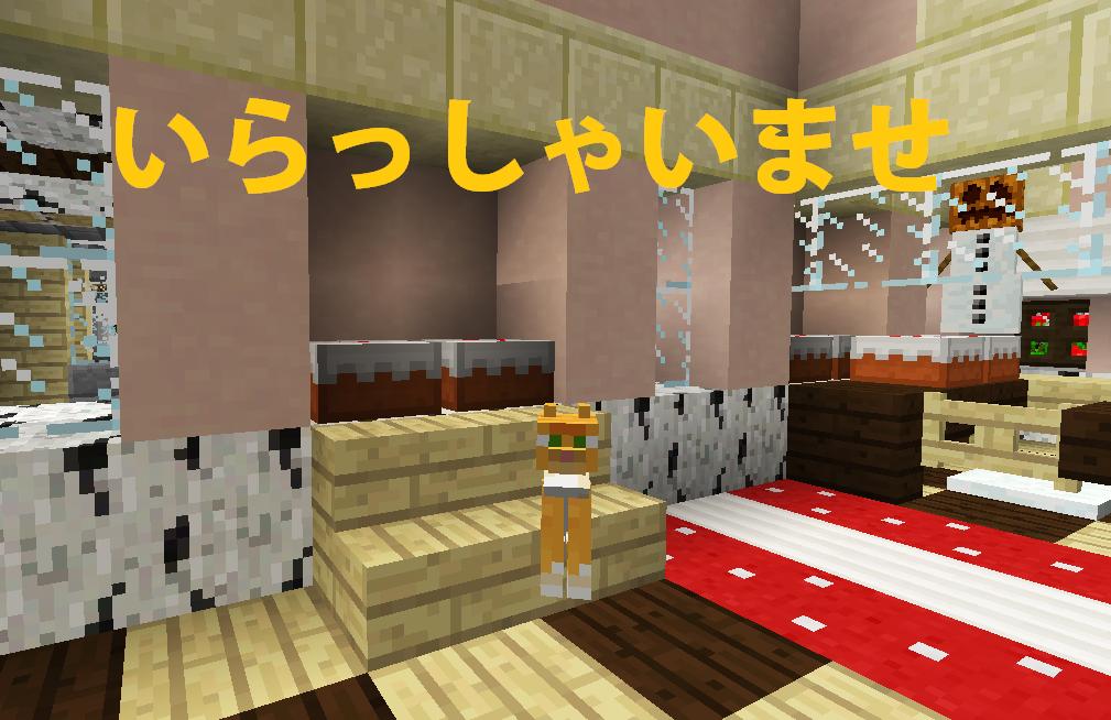 ロールケーキ ねこちゃん.png
