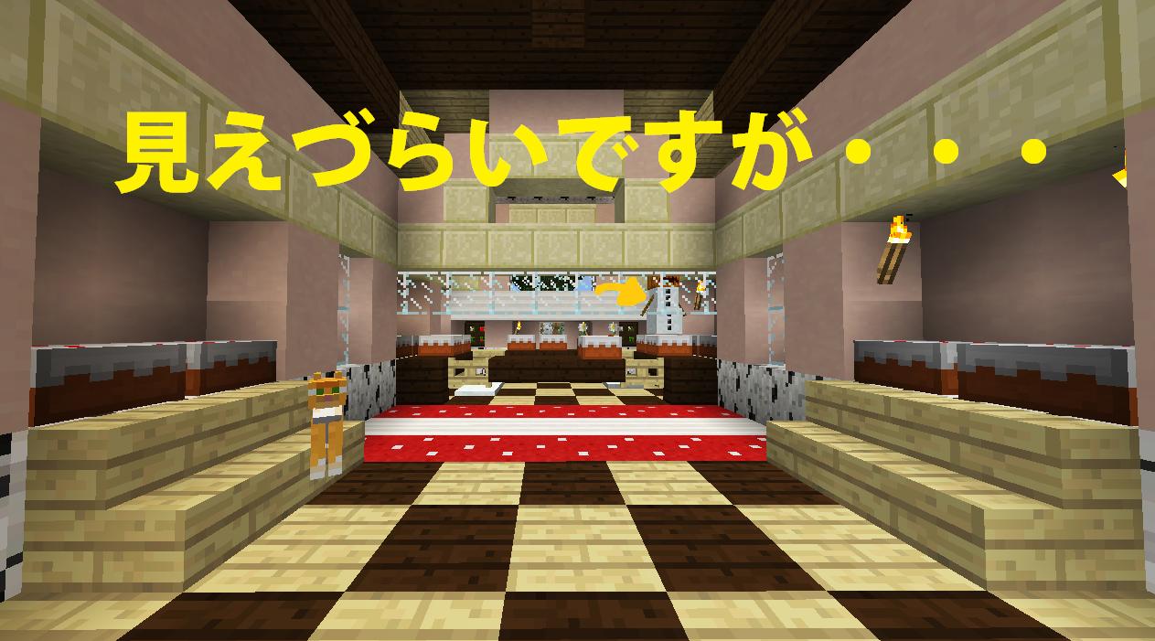 ロールケーキ 店内.png