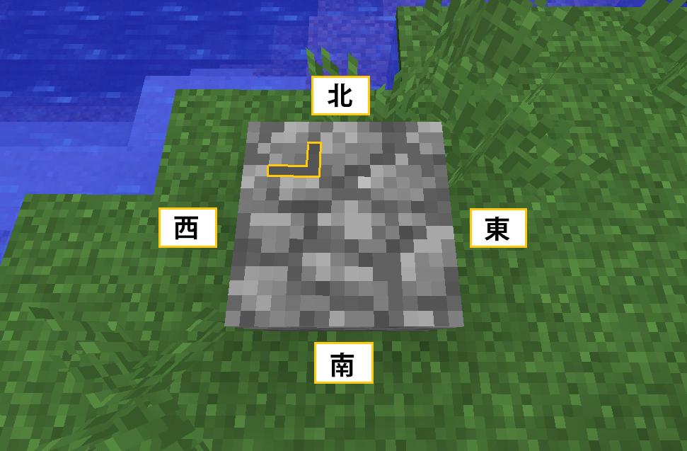 丸石.png