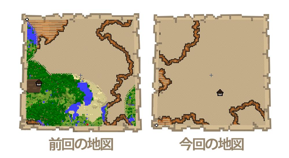 地図の比較.png