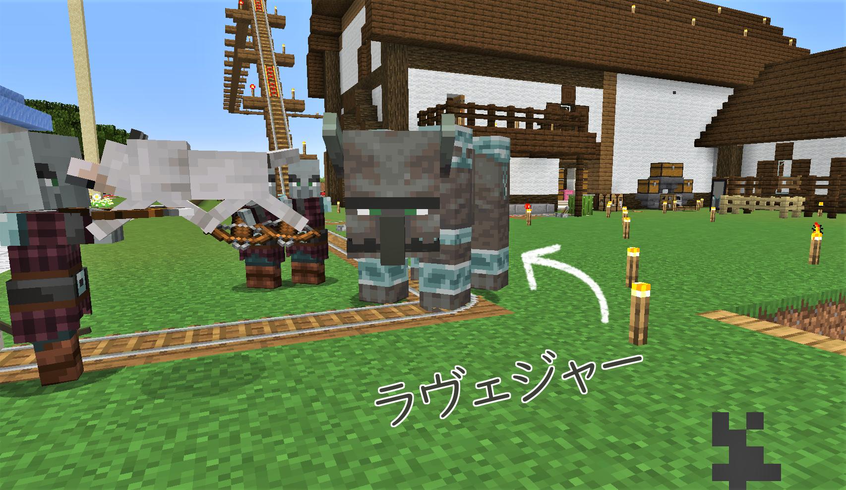 大きい牛みたいの.png
