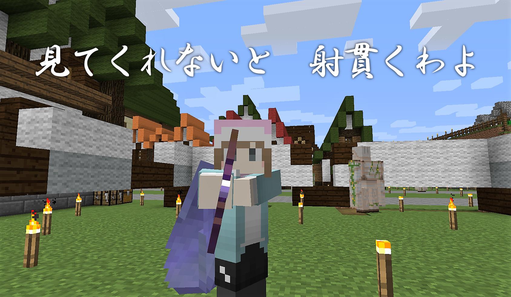 弓矢.jpg