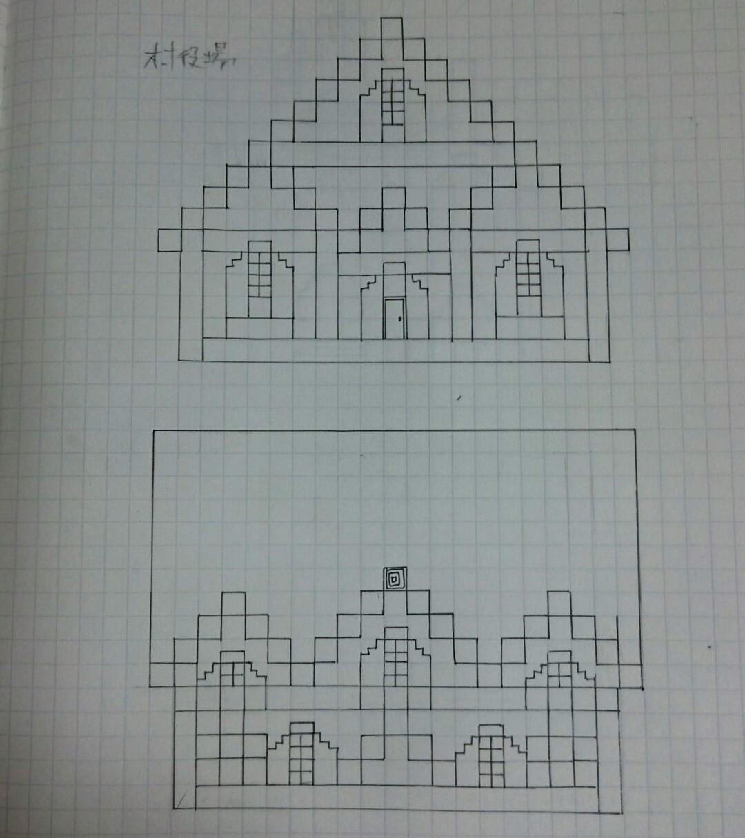 村役場 設計図.jpg