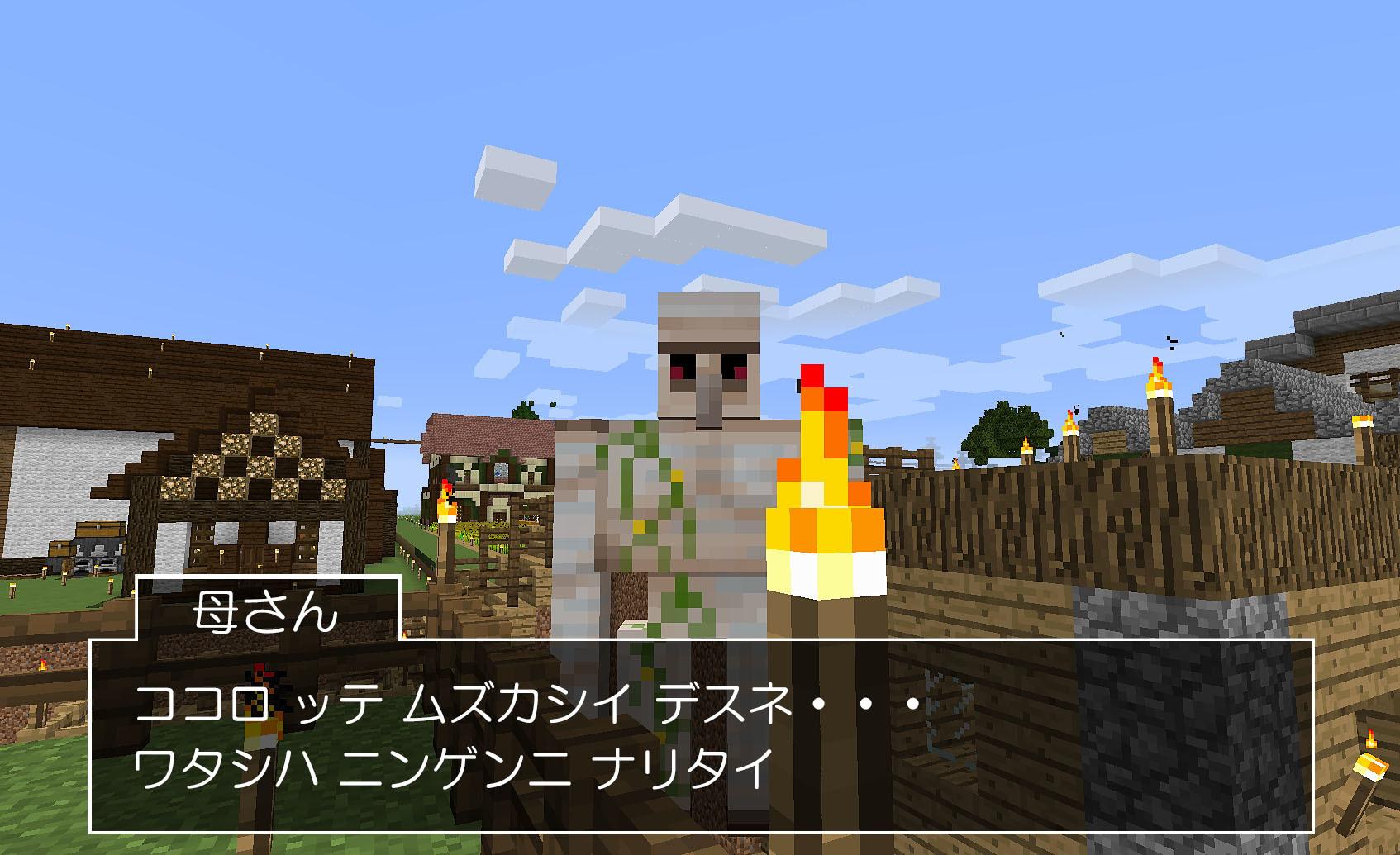 村2完成.jpg