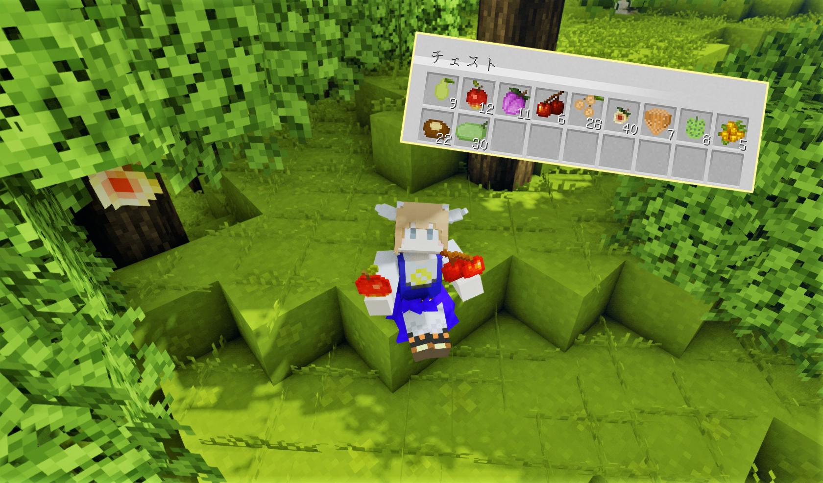 果物収穫.png