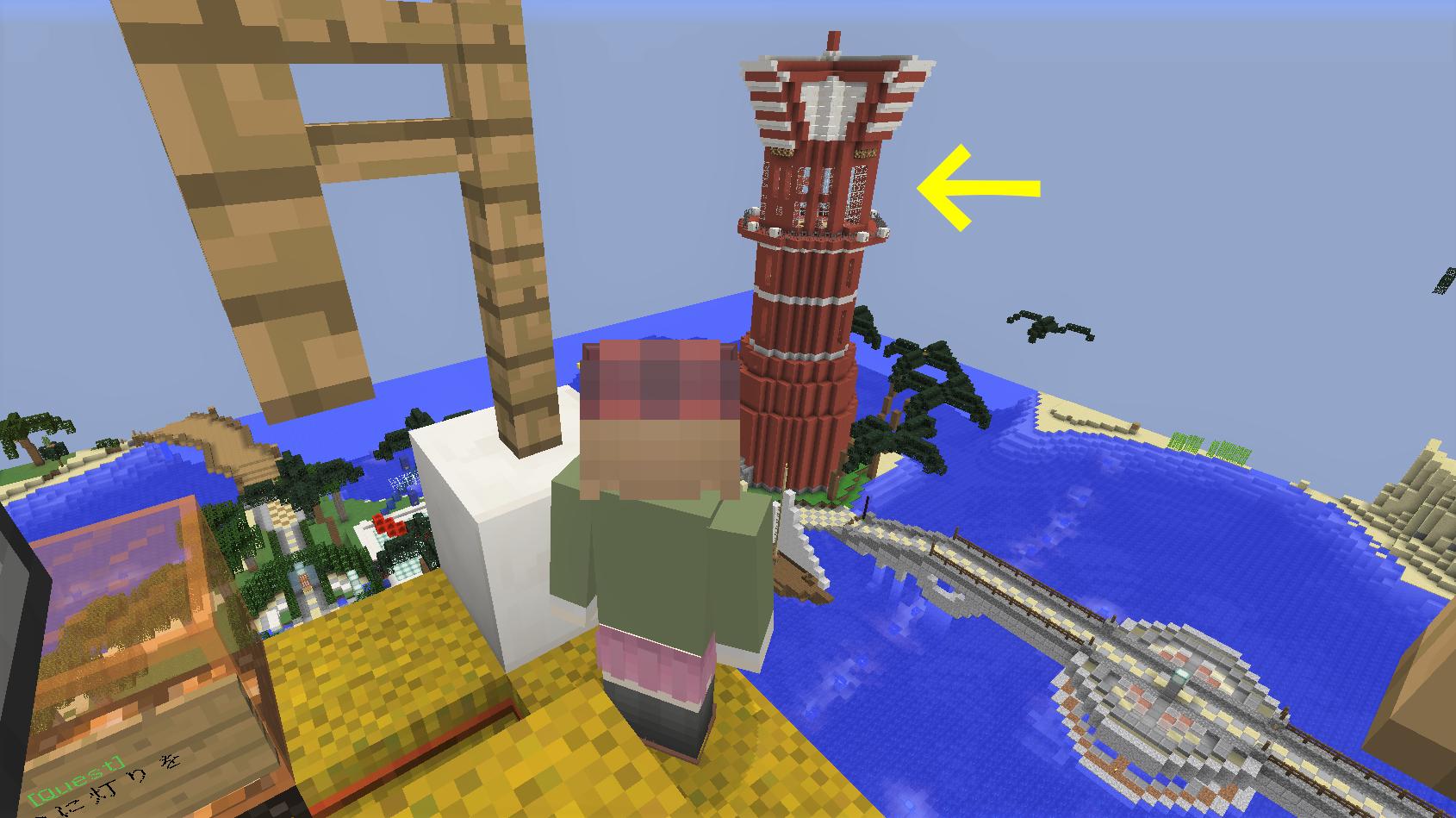 気球から見た灯台.png