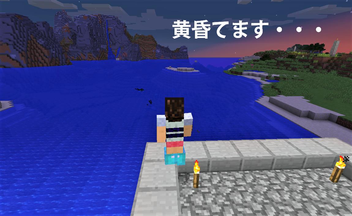 海は広いし大きいし.png