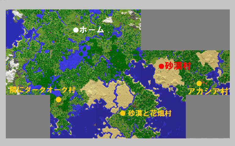 砂漠村周辺の地図完成.png
