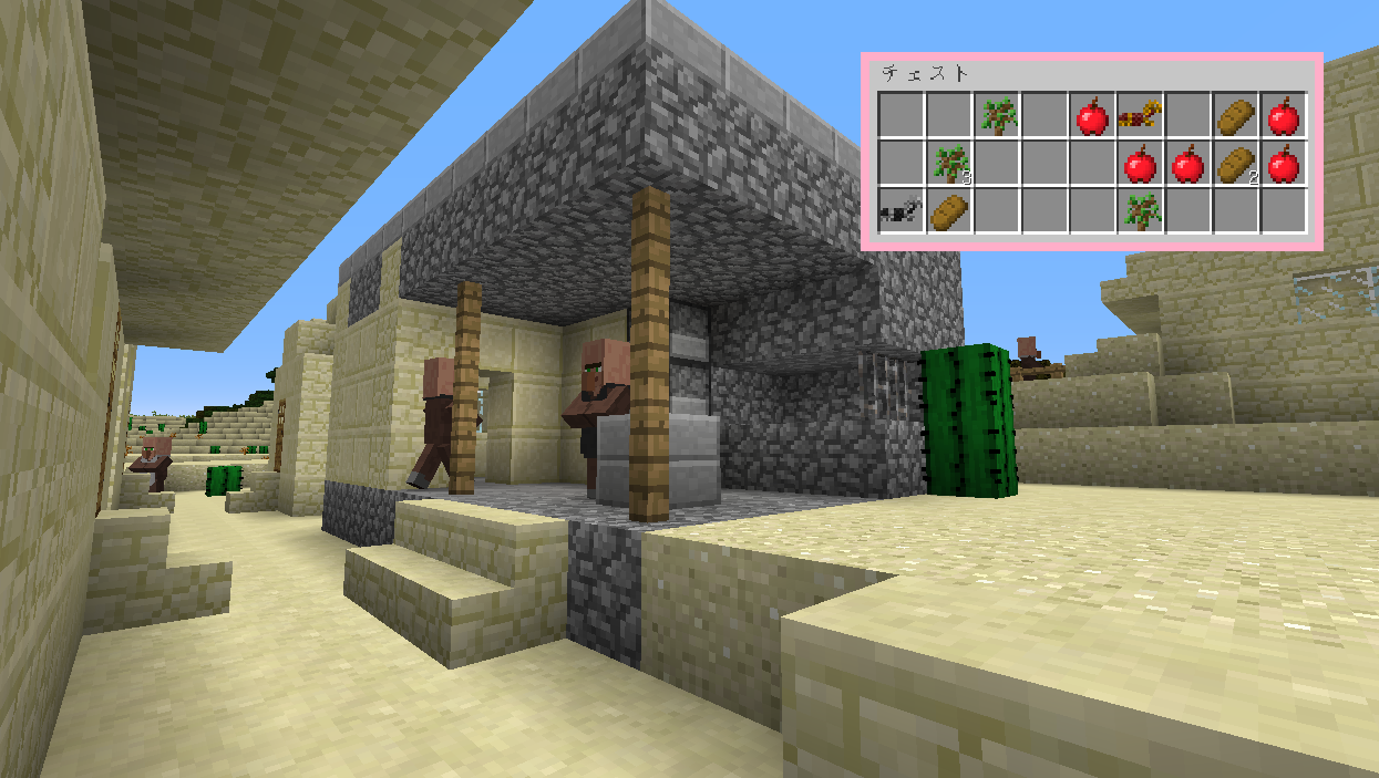 砂漠村2 鍛冶屋.png