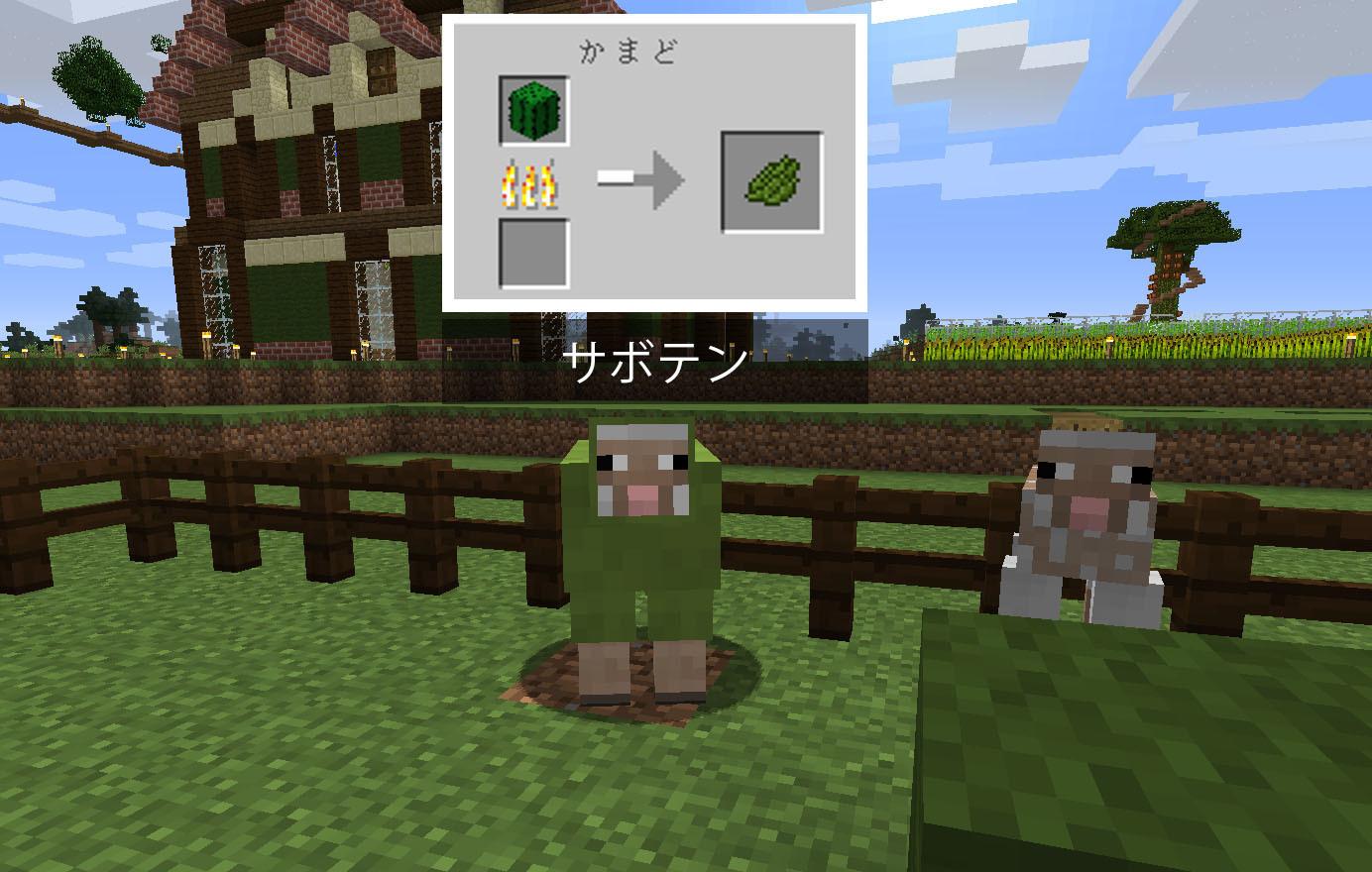 緑 ひつじ.jpg