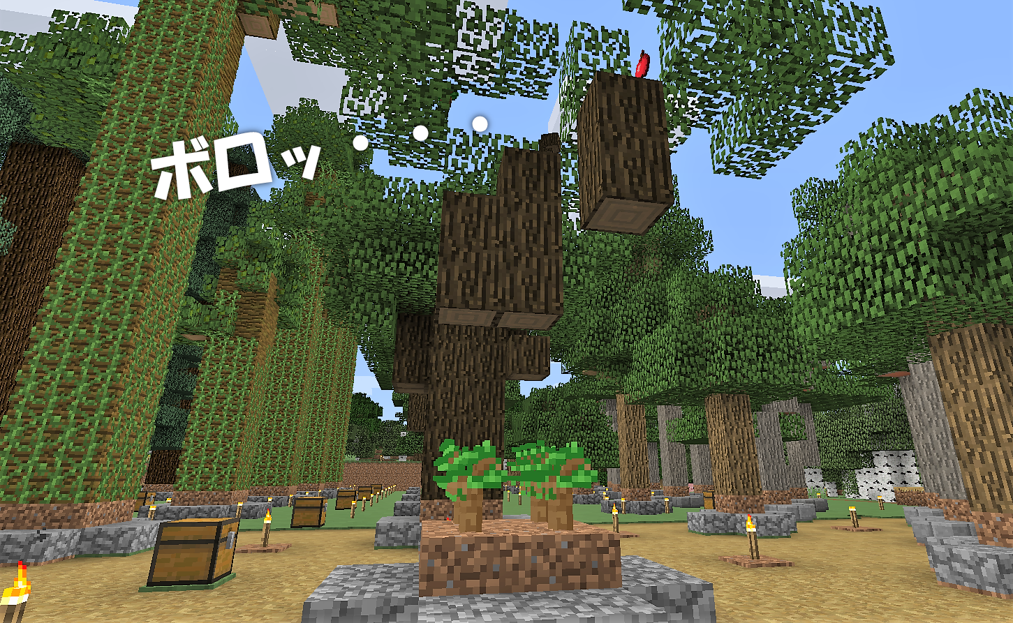 資源ワールド 木材 木が崩壊.png