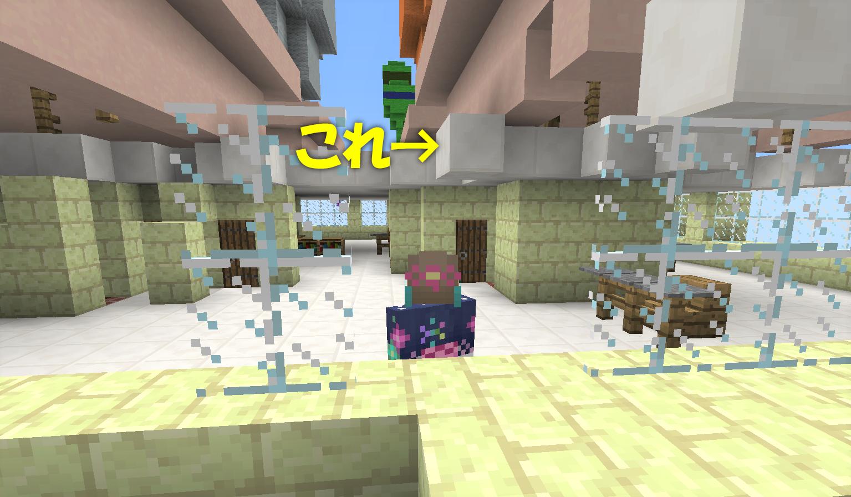 資源ワールド 水晶3.png