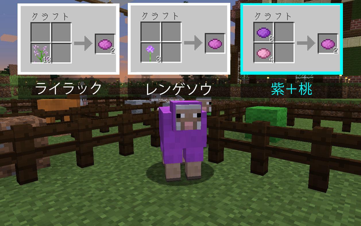 赤紫 ひつじ.jpg