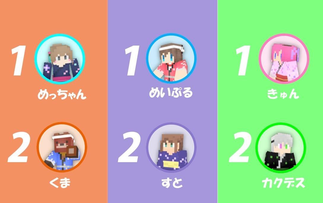 走る順!.jpg