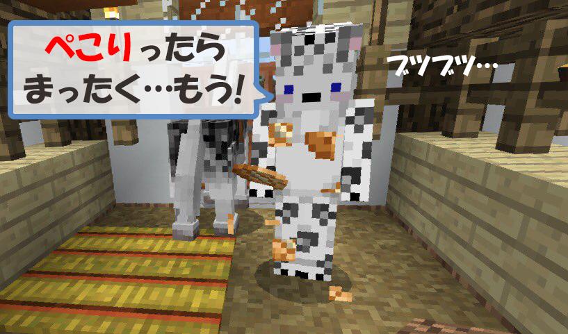 雪豹さん ぶつぶつ.jpg