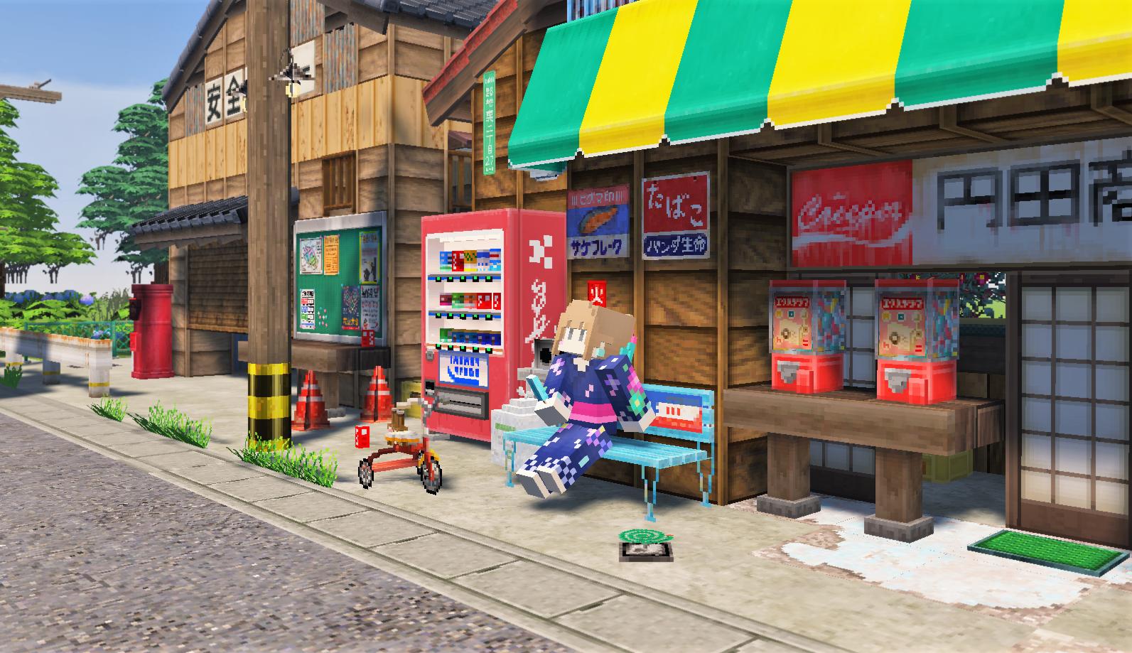 駄菓子屋 ベンチに座って2.png