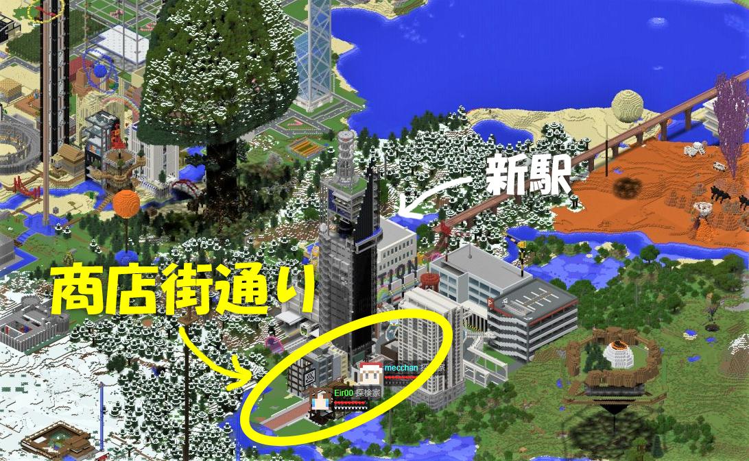 駅前 マップ.png