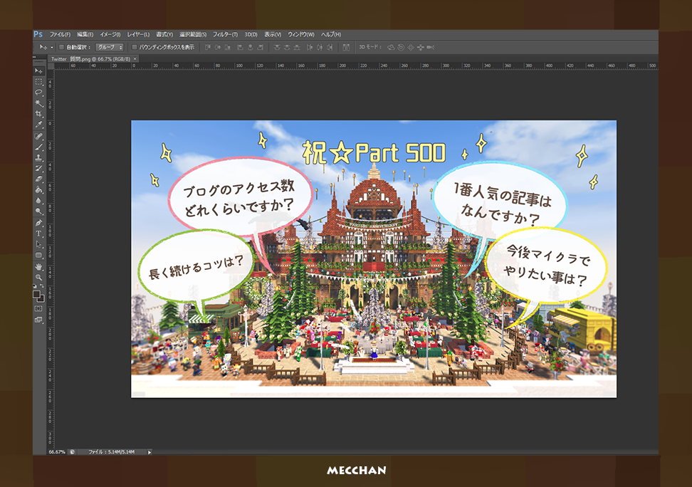 Photoshop画面.png